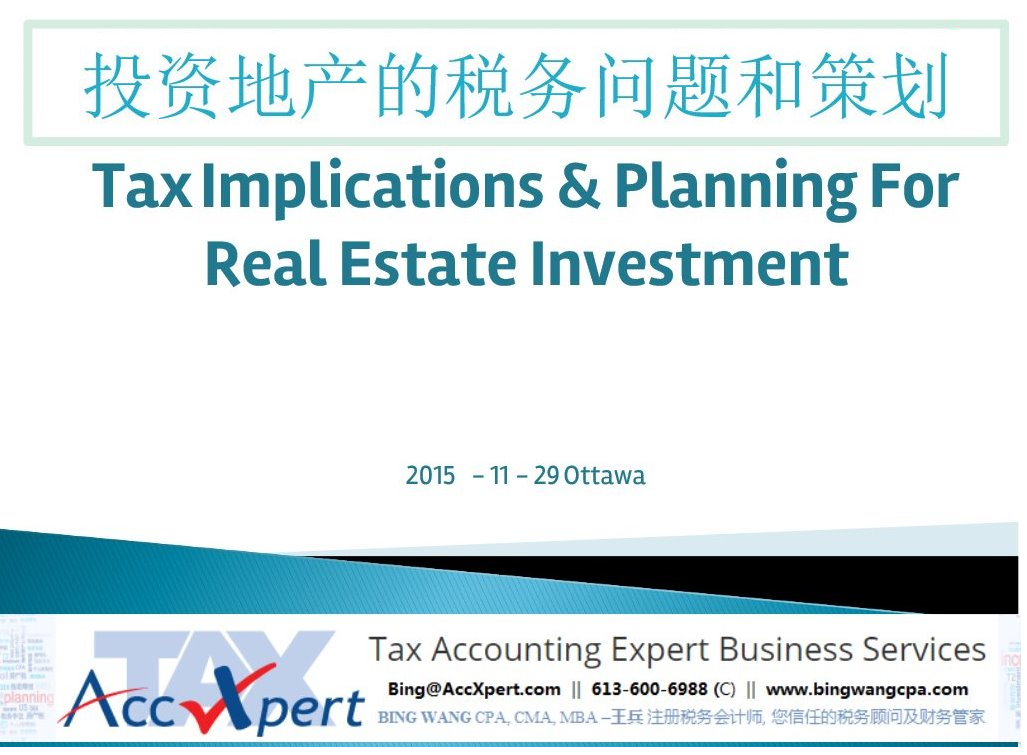 Tax Implications for Real Estate Investment in Canada - BingWangCPA