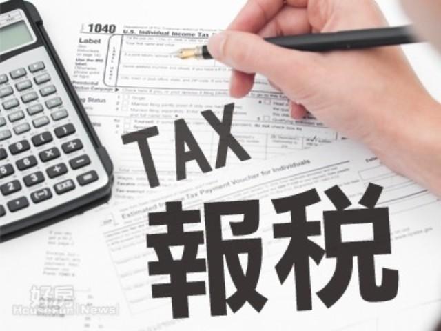 USA Tax Filing